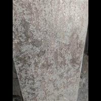 上海石材报价