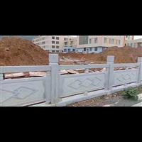 浙江石栏杆报价