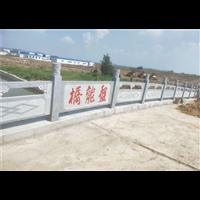 广东石栏杆生产厂家