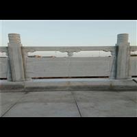 广西石栏杆供应商