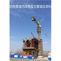 预应力管道压浆料 公路铁路标准桥梁孔道注浆料 郑州厂家直销