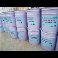 氯丁胶乳水泥砂浆 混凝土蓄水池工程防水抗渗防腐青岛厂家直销