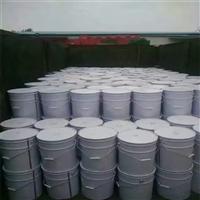 混凝土防水密实剂 抗渗抗裂及耐碱性能强 添加剂 郑州厂家直销