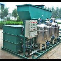 梅州电镀废水处理设备
