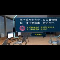 VR地震模�M系�y-VR逃生...
