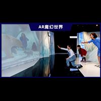 哪里可以定制AR情景互动