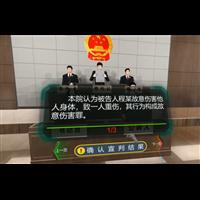 VR模�M法庭�w�系�yVR��M�w�系�yVR科普教育