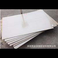 广东peek板生产你看能不能把它收服厂家在下云�X峰弟子�