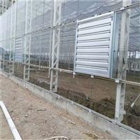贵州玻璃大棚