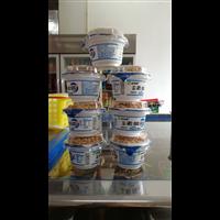 西域老酸奶