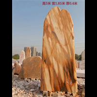 全国直销天然优质晚霞红 晚霞红石雕 刻字晚霞红风景石