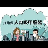南京正规亚博亚博官网