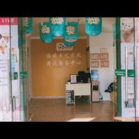 南京电器清洗