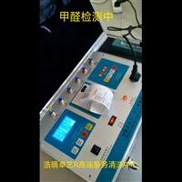 南京保洁电话