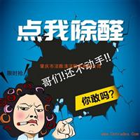 南京空调清洗