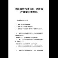 廣州消防改造,廣州消防改造