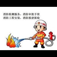廣州消防維保_廣州消防維保