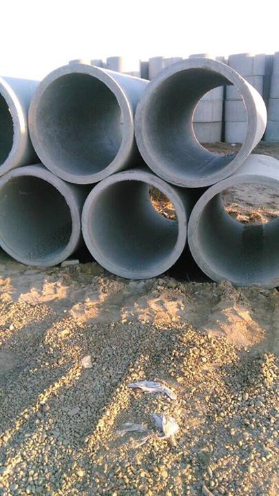 �|��水泥管