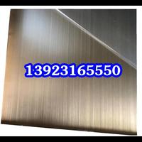 不锈钢纳米板厂家 不锈钢纳米色油板生产厂家
