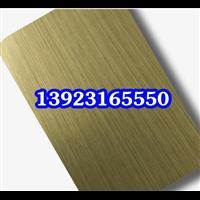 手工拉丝不锈钢镀铜发黑板 不锈钢发黑镀铜板加工厂