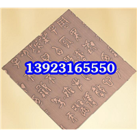 不锈钢纳米板 彩色纳米中国红 不锈钢纳米实色漆色油板