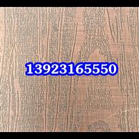 纳米镀铜不锈钢板 纳米色油板 彩色不锈钢纳米铜板