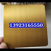 不锈钢黄铜 不锈钢黄古铜蚀刻板 不锈钢黄古铜板定制