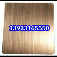 不锈钢红古铜纳米板 不锈钢古铜装饰板定制
