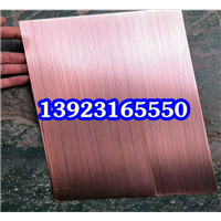 纳米不锈钢红古铜色油板 不锈钢拉丝古铜装饰板定制