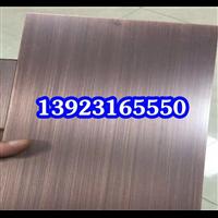 不锈钢纳米色油板 不锈钢纳米镀铜板定制加工