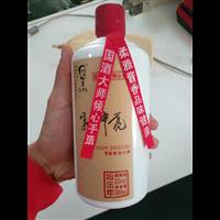 郭坤亮柔雅酱香酒国酒大师郭坤亮倾心手造