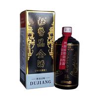 53杜酱黑金酒吴京限量版500ml酱香型白酒批发价格