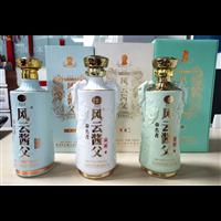 杜酱黑金酒吴京版吴京代言杜酱黑金53度香柔酱香型白酒