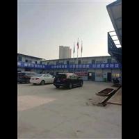 杭州活动房租赁
