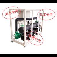 浙江電鍍/電泳/海水冷水機廠家