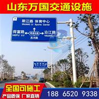 聊城冠县交通标志杆出售公司电话号码