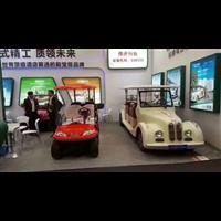 桂林电动老爷车厂家2020哪家比较好