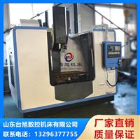 廣東廣州數控加工中心-臺旭機床VMC850數控加工中心