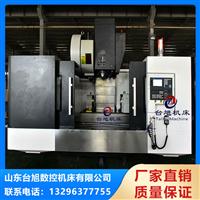 厂家直销全新VMC1270数控加工中心 重型立式加工中心