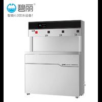 碧丽净水器JO4Q5ARO办公室工厂直饮水机