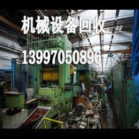 西宁机床设备回收