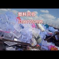 西宁塑料回收公司