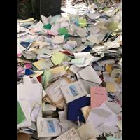 西宁废纸回收厂