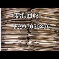 西宁废纸回收