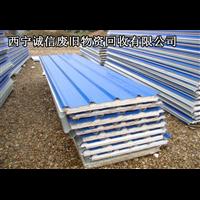 西宁彩钢皮回收