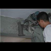 广州地漏钻孔公司