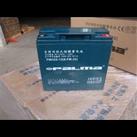 正品八马PM-12V33AH蓄电池