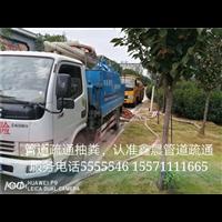 南漳縣管道清洗價格廠區管道疏通化糞池清理多少錢