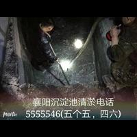 襄州區專業污水管道疏通廠區管道疏通疏通馬桶