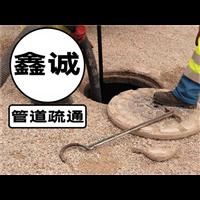 樊城区管道疏通公司抽化粪池管道疏通专家